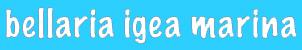 offerte hotel di bellaria igea marina